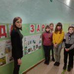 Декада зарубіжної літератури у Бучанській школі №2