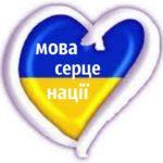 В Україні із 16 січня вся сфера обслуговування має перейти на українську мову