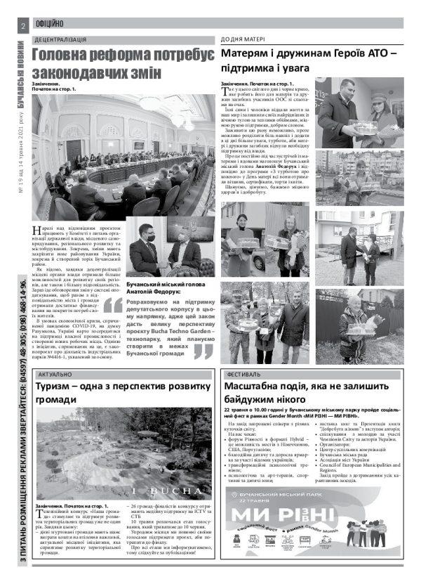 Газета Бучанські новини випуск 19 2021, стор.2
