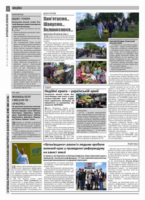 Газета Бучанські новини випуск 21 2021, стор.2