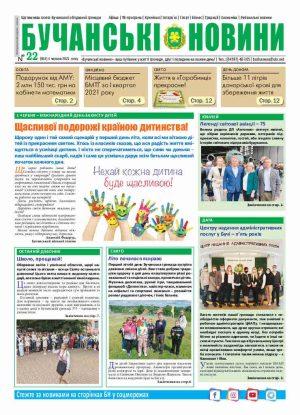 Газета Бучанські новини випуск 22 2021, стор.1