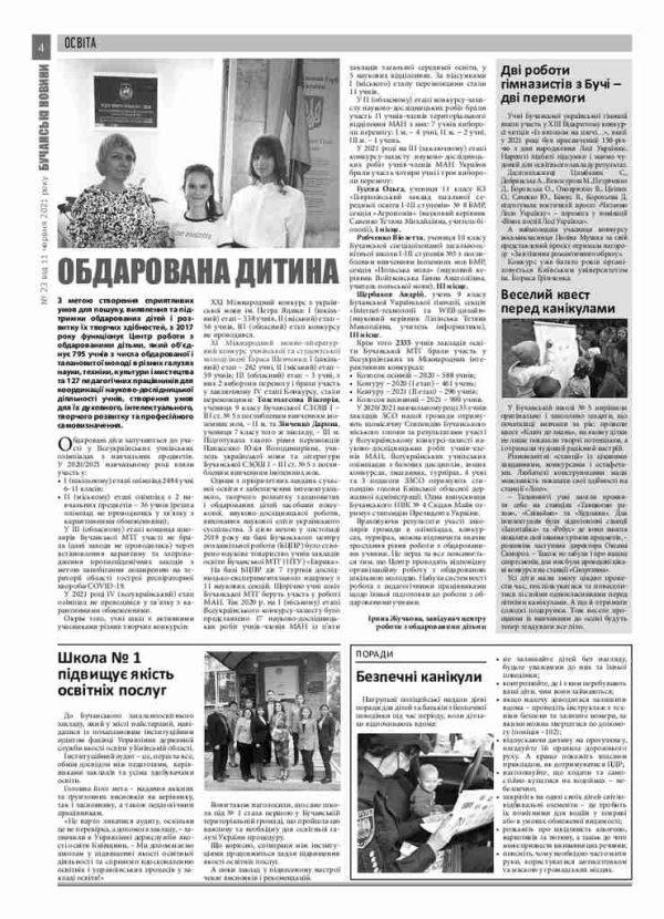 Газета Бучанські новини випуск 23 2021, стор.4