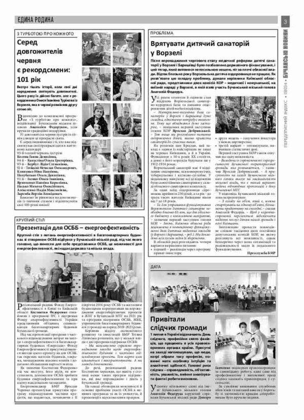 Газета Бучанські новини випуск 27 2021, стор.3