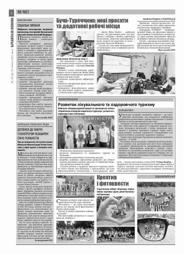 Газета Бучанські новини випуск 28 2021, стор.2