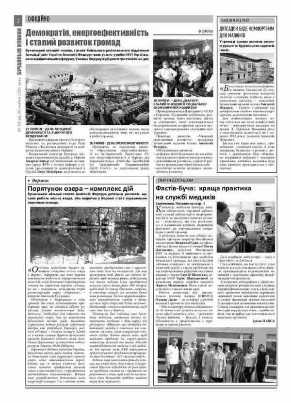 Газета Бучанські новини випуск 30 2021, стор.2