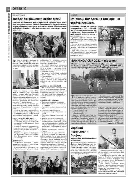 Газета Бучанські новини випуск 35 2021, стор.10