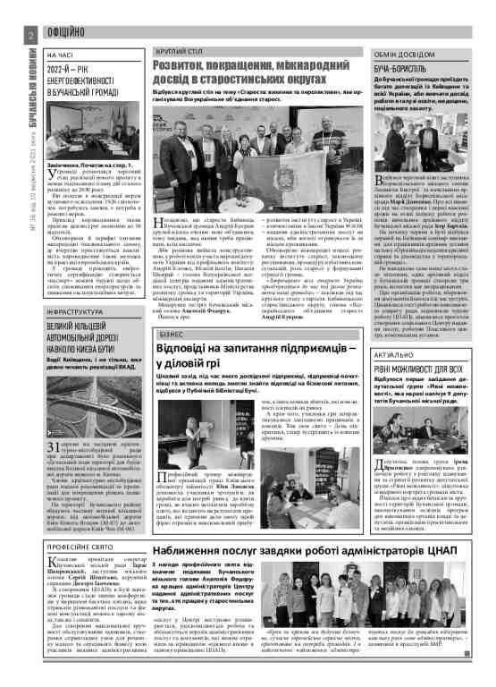 Газета Бучанські новини випуск 36 2021, стор.2