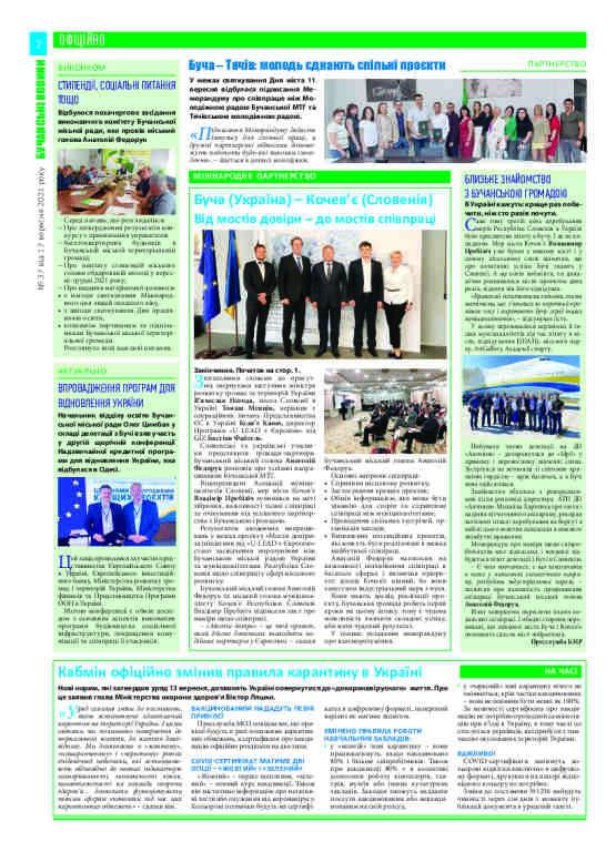 Газета Бучанські новини випуск 37 2021, стор.2